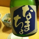 Sushitei - 冷酒は亀齢のなまちょ