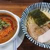 三代目むじゃき - 料理写真:台湾つけ麺 850円