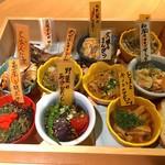 shinjukugyoentempurakushiyamamotoya - お通しサンプル 10種類から選べます!