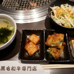 112594576 - 三松定食:おかず3種とサラダ