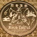 居酒屋 忍者屋敷 NINJA CASTLE - コースター