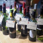 ESOLA  - 赤ワインコーナー
