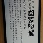 東池袋大勝軒 - その他写真: