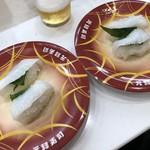 元禄寿司 - 2019年7月27日  えんがわ