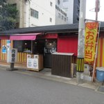 肉番星 - お店は美野島北の信号を小柳通りの方へ少し入った所にあります。