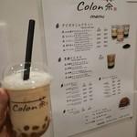 Colon茶 -