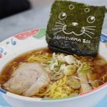 旭山動物園中央食堂 - 料理写真:旭山醤油ラーメン