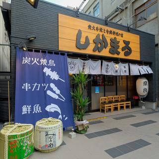 味わいさまざま。奈良県が誇る地酒がいつでも、いろいろ勢揃い