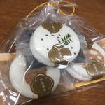 麻布野菜菓子 - 最中三個セット993円