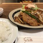 ちんちく林 - 料理写真: