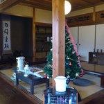 Cafe  夢ぅ - クリスマスツリーが・・