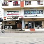 パトンキ - この写真だと左が町田街道で、少しだけ入ったとこ。小川軒の裏。