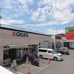 パトンキ - 町田街道から更に入ると薬CREATEとパチンコPANDORA。