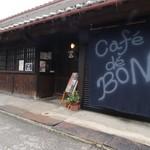 カフェ ド ボン - 外観写真: