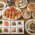 チャイナルーム - 個室限定 貸切パーティープラン 最上級の贅沢大皿料理