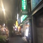 オムニ食堂 - その他写真: