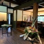 カフェミヤマ - 店内の雰囲気