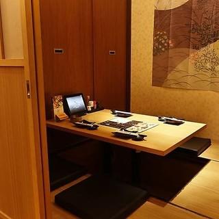 つな家藤沢店の自慢の個室