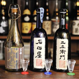 酒の試飲ができます。