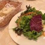 クッチーナ - サラダ&パン