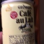 湯の沢温泉 - 自販機で飲み物