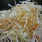 麺家 歩輝勇 - ネギ(タレがかかっています)