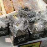 コンチェルト - 竹炭パン