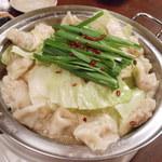 ふうり - 自慢のスープ炊き餃子