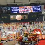 コンチェルト - 東京ドームで開催されている 《 ふるさと祭り2012 》