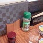 長平 - テーブルセット