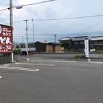 まるやうどん - 外観写真:駐車場_2019年7月