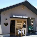 ホンマチコーヒー - HONMACHI COFFEE