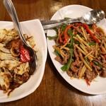 パンダ レストラン -