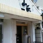 112666239 - JR東海道線沼津駅から徒歩10分くらいです。