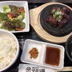 めんどくサガリ屋 - 料理写真:サガリ定食790円