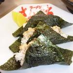 ラーメン さんぱち - 料理写真:のりマヨ