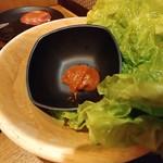 炭火焼肉処じゅうじゅう - サンチュ(味噌付き)