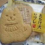 五十鈴茶屋 - 可愛い~
