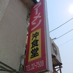 112677651 - 看板♪