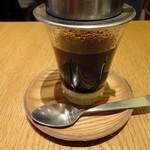 カーゴライスキッチン - ベトナムコーヒー