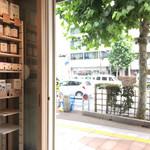 Emudhikohidairekuto - 店内ベンチからの眺め