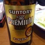 串屋松吉 - 瓶ビールが嬉しい。好きなモルツ。プレミアムだけど。