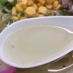 さわの - 澄んだスープ