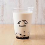 ベシャメルカフェ - 【TAPIOCA】沖縄黒糖アーモンドミルク
