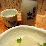 たん焼 BAN - 京山水を燗で