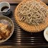 松の實 - 料理写真:かき揚げせいろ