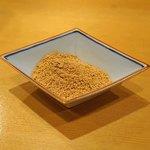 味享 - 黄粉
