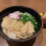 麺房花吹木 - 料理写真: