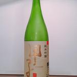 甲子(きのえね) 純米吟醸 千葉