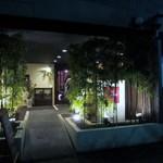 美麗酒場 couta -